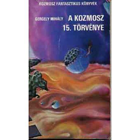 A kozmosz 15. törvénye (antikvár)