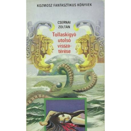 Tollaskígyó utolsó visszatérése (antikvár)